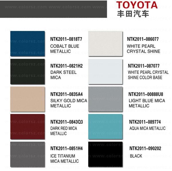 汽车色卡-丰田汽车颜色页|2011 Auto Paint Colors